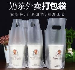 奶茶外卖打包袋